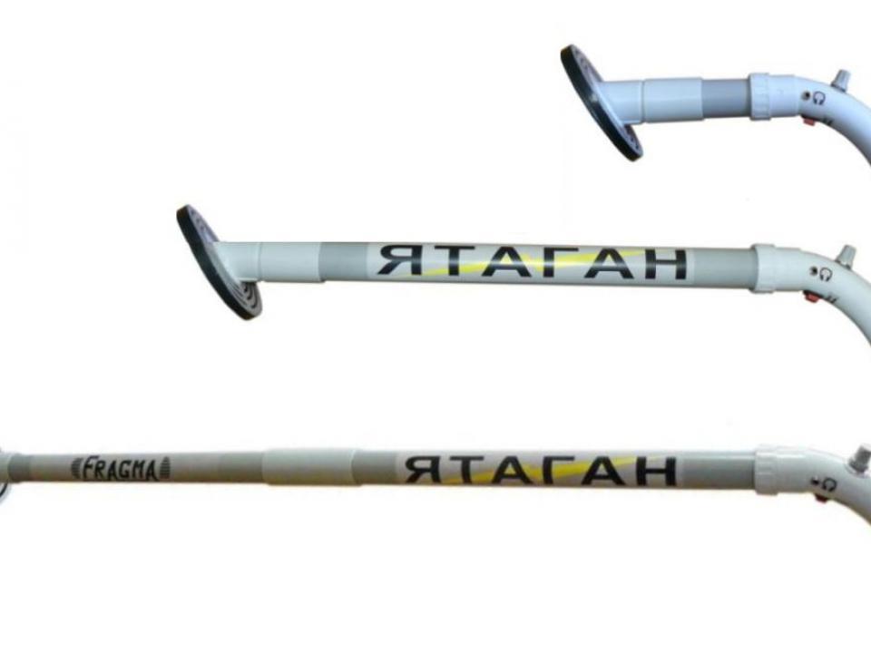 Металлоискатель ятаган 50 копеек 2011 года цена м
