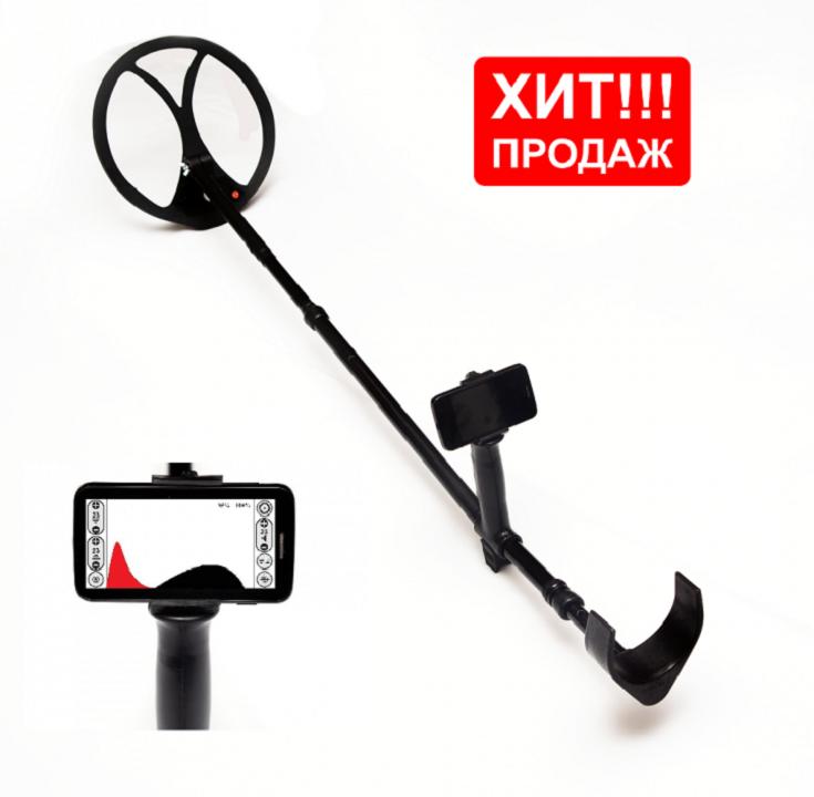 Металлоискатель за 1000 рублей 5 злот рыбак